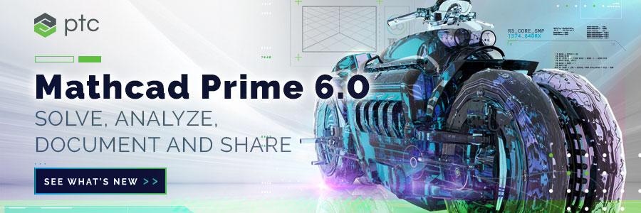 Воплотите свои расчеты в жизнь с помощью Mathcad Prime 6.0