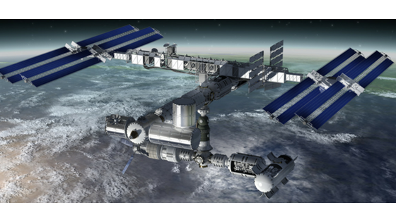 Large assembly: Space Station