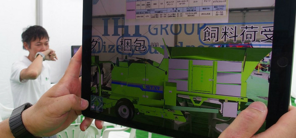 iPad shows large piece of farm machinery on trade show floor