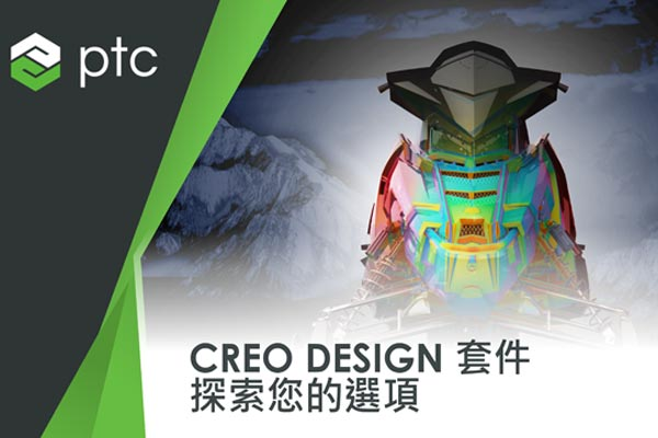 Creo Assessment Guide